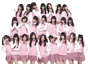 Decription of JKT48
